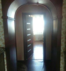 Окна двери арки.