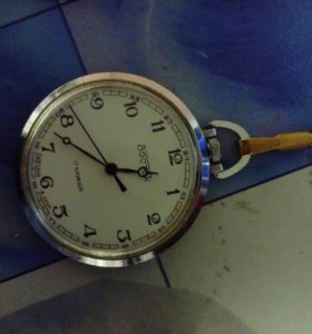 Карманные часы Восток.
