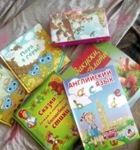 Детские книжки, наборы для рисования.