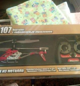 Вертолет на и/к управлении