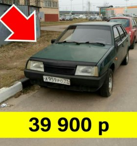 ВАЗ 21099, 1998 г.в.