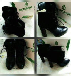 Ботиночки черные