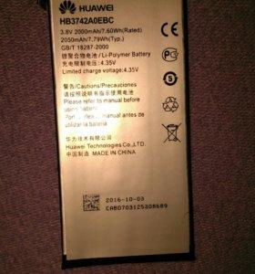 Аккумулятор для Huawei P6