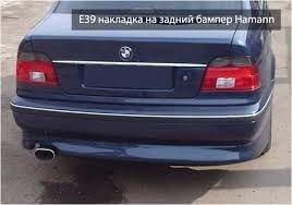 BMW E39 накладка на задний бампер Hamann