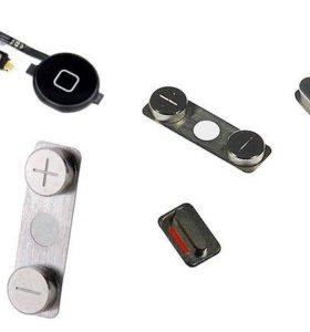 Кнопки для айфон 4s