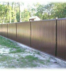 Забор из цветного профнастила. Цена под ключ