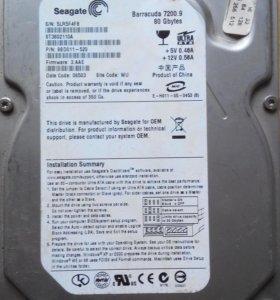 80гб жесткий диск