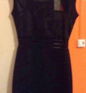 Идеальное платье