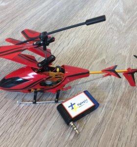 Вертолёт RC р/у радиоуправляемый Android IPhone