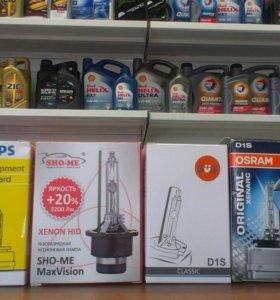 Комплект ксенона Лампа D1S D2S D3S D4S D2R