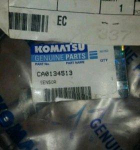CA0134513 Komatsu WB 97 s2