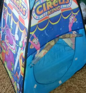 Детская палатка с шариками