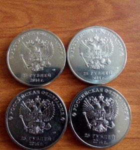 25 рублей олимпиада в Сочи