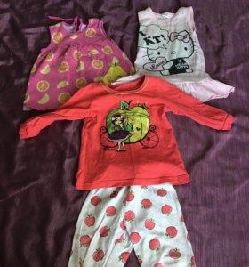 Пижама + 2 платьица