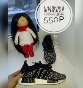 Кроссы Adidas