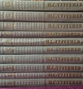 Собрание сочинений И.С. Тургенева