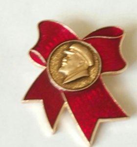 Значок В.И. Ленин