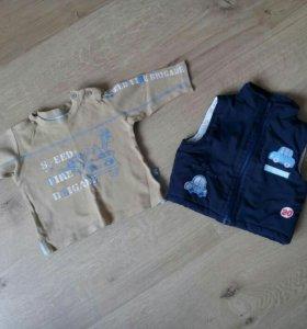 Пакет вещей на мальчика от 6 до 9 месяцев можно пр