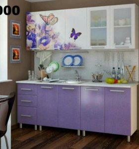 Кухня Бабочки фор.