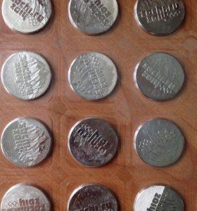 Монета 25 рублей Сочи Горы