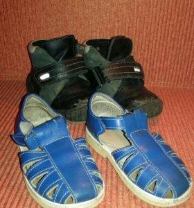 Ботиночки, сандали