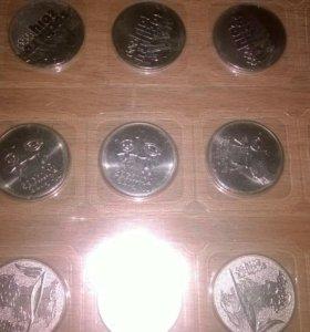 Монеты 25 рублевые  , есть 3 вида