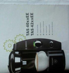 Капсульная кофемашина Tassimo