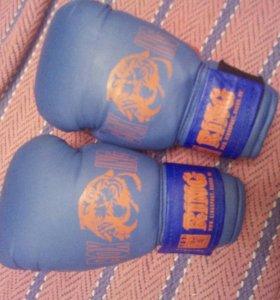 Перчатки боксёрские Ring