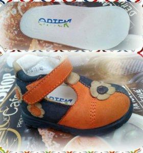 Туфельки ортопедические  ОРТЕК