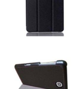Smart Case для Galaxy Tab A 9.7 T550