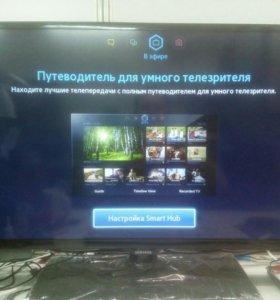 Телевизор 32 дюйма samsung ue32f5300ak