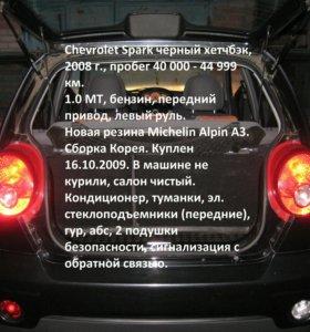 Машина Шевроле Спарк