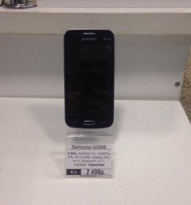 Samsung G350E Черный, Гарантия, Магазин