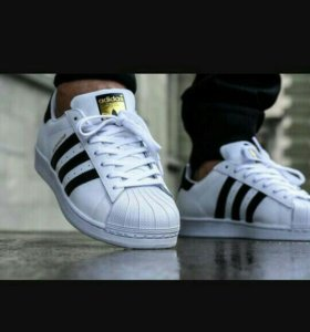 Adidas superstat