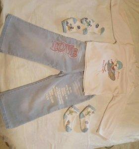джинсы водолазка