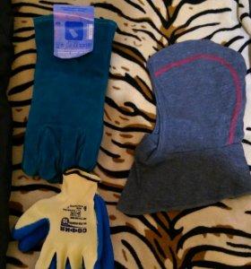 Подшлемник и перчатки