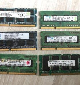 Оперативная память для ноутбука ddr3 и ddr1, цена