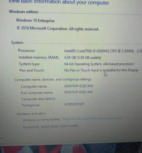Ноутбук DEXP H167