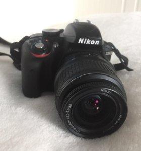 Зеркальный фотоаппарат Nikon D3300 18-55 ll Kit