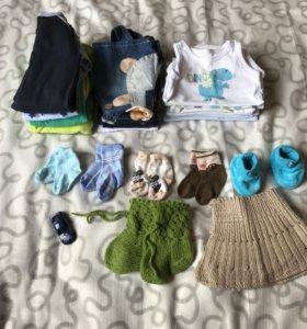 Пакет вещей на мальчика 62-74