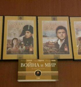 """""""Война и мир"""" на DVD дисках. 4 серии."""