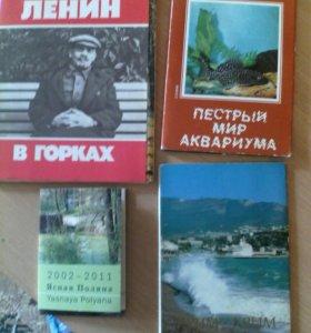Наборы открыток.Коллекционерам.