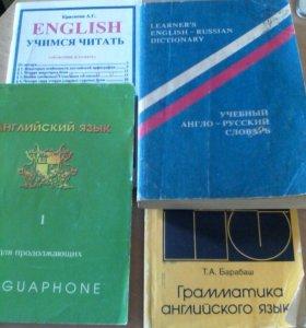 Тем, кто учит английский язык.