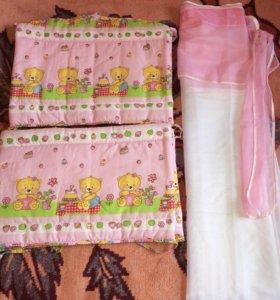 Бортики и балдахин для детской кроватки