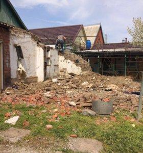 Демонтаж и строительство