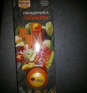 Овощерезка Borker