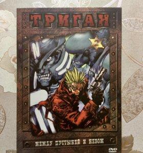 Аниме Триган коллекционное издание