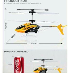 НОВЫЙ вертолет на д/у