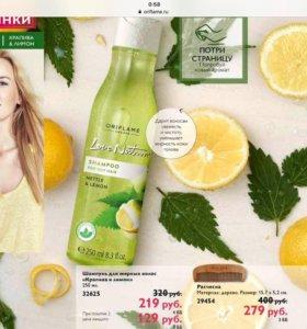 Шампунь для волос крапива и лимон