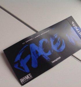 Концерт FACE
